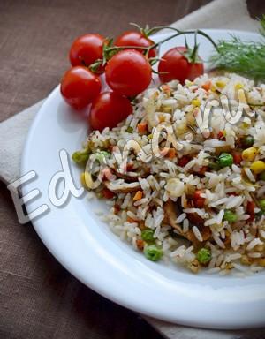 овощи и дикий рис