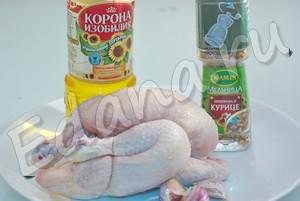 Ингредиенты для цыпленка Табака