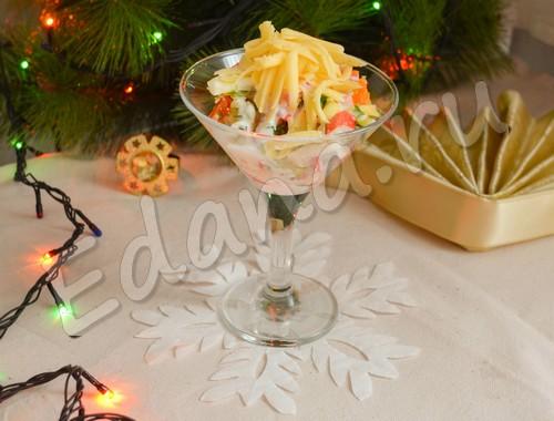 Салат с крабовыми палочками «Под снегом».