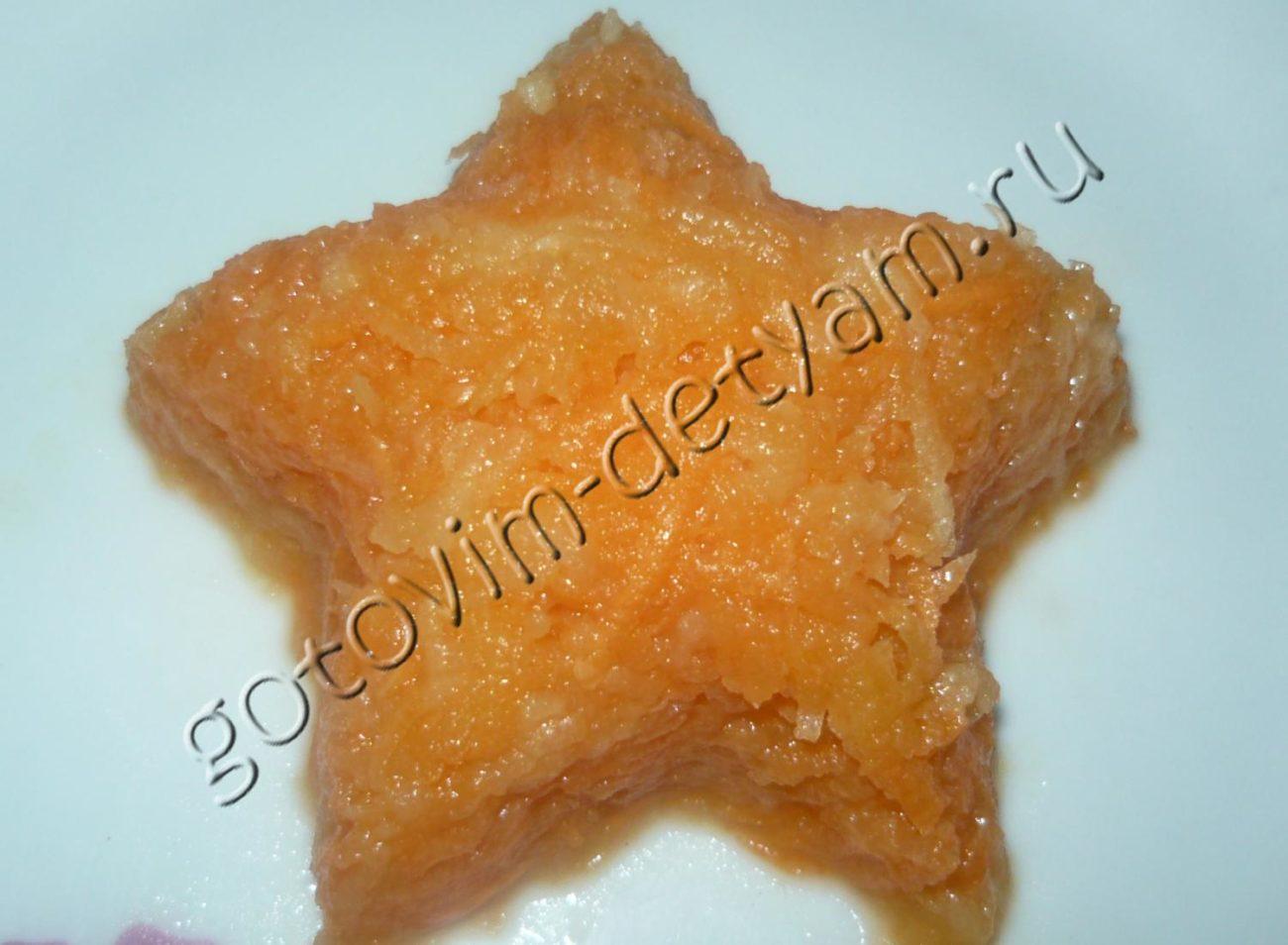 Детский витаминный салат «Морская звезда» из моркови и яблока