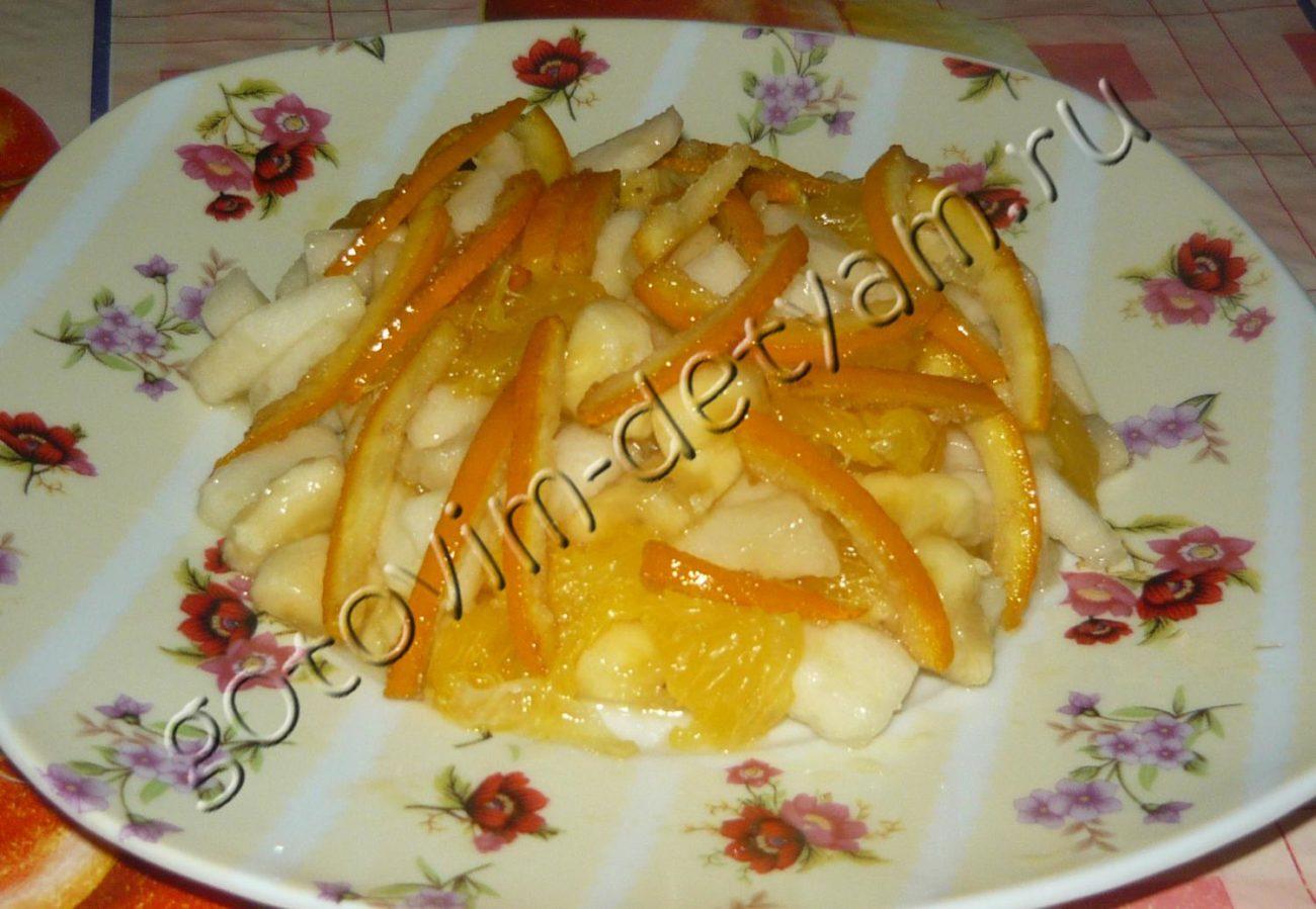 Фруктовый салат с апельсиновыми цукатами