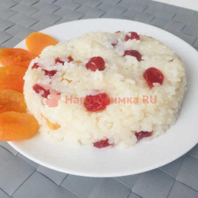Кутья сладкий рис с изюмом и курагой