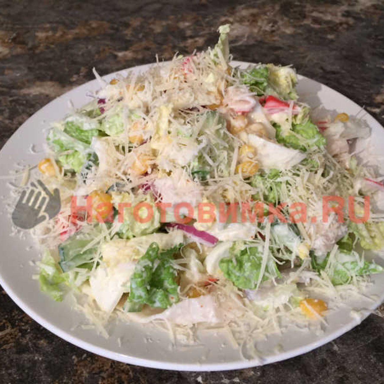 Салат с крабовым мясом или крабовый салат