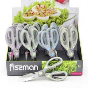 Ножницы бытовые 20 см кухонные Fissman 7655