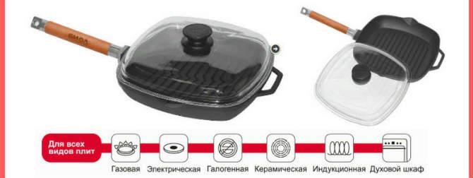 Сковорода-гриль из чугуна